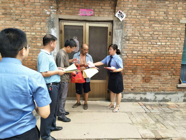 """宁晋县人民检察院积极开展""""扫黑除恶""""专项斗争宣传活动"""